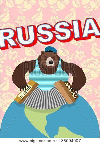 Russian Bear. Cap With Earflaps Plays Harmonica