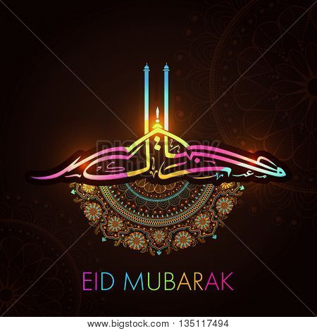 Colourful Arabic Islamic Calligraphy of text Eid Mubarak on floral decorated background, Beautiful Greeting Card design for Muslim Community Festival celebration.