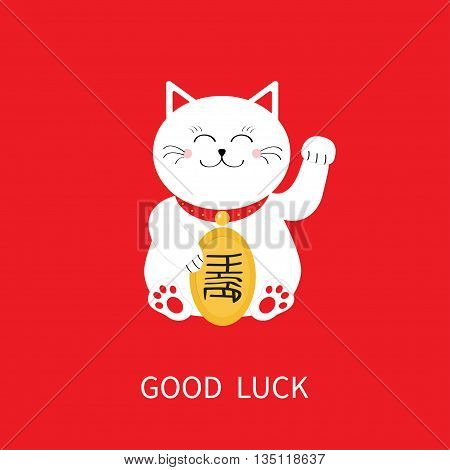 Japanese Maneki Neco cat waving hand paw icon. Lucky white cat sitting and holding golden coin. Feng shui Success wealth symbol mascot. Cute character. Good luck. Flat Red background background Vector poster