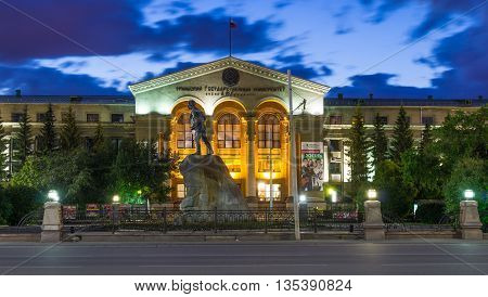 YEKATERINBURG RUSSIA - JUNE 16 2016: Night view of former Ural State University since 2010 part of Ural Federal University. Monument Y M Sverdlov.