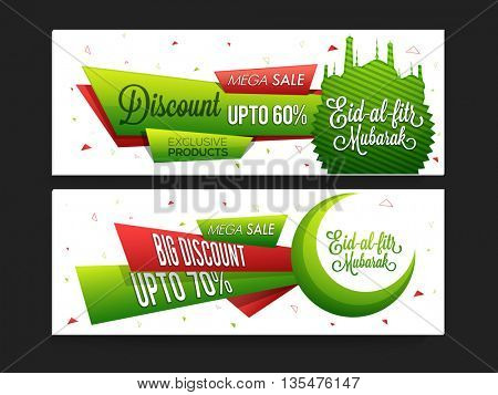 Mega Sale website Header or Banner set, Mega Sale Paper Tag, Mega Sale with Big Discount, Creative illustration for Islamic famous festival, Eid-Al-Fitr celebration.