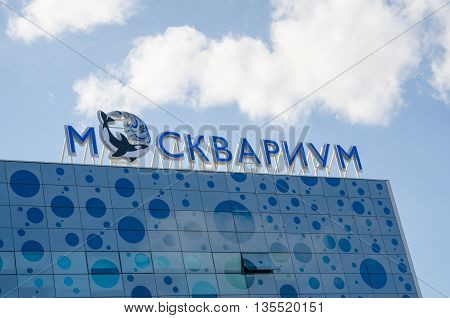 Moscow, Russia - August 10, 2015: A Sign On The Roof Of The Centre For Oceanography And Marine Biolo