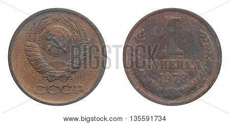 One Kopek Coin Formerly Used In The Soviet Union