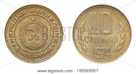 Ten Stotinki Coin Formerly Used In Bulgaria