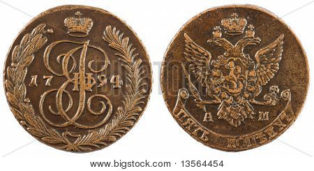 two sides of Russian 5 kopeck coin at 1794 poster
