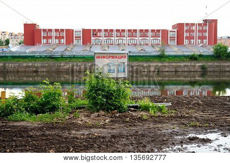 Dirty bank of Oka river in Orel Russia horizontal