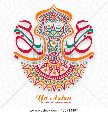 Colourful Arabic Islamic Calligraphy of Wish (Dua) Ya Azizu (The Mighty/ The Unconquerable), Beautiful traditional floral design decorated greeting card for Muslim Community Festivals celebration.