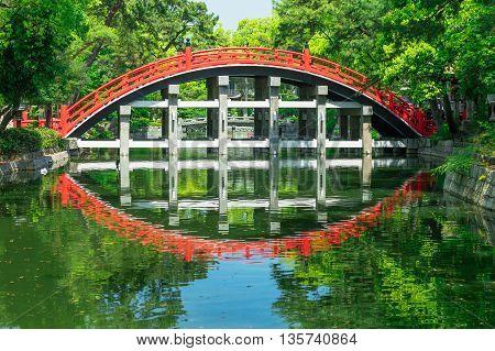 Taiko Bashi As Known As Drum Bridge, Osaka