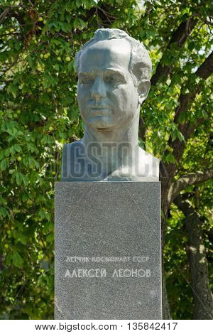 Moscow, Russia - August 10, 2015: Monument To Cosmonaut Alexei Leonov At The Alley Of Cosmonauts At