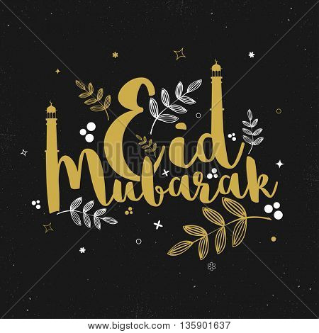 Eid Mubarak Greeting Card design, Creative Eid Mubarak Typographical Background, Beautiful vector illustration for Muslim Community Festival celebration.