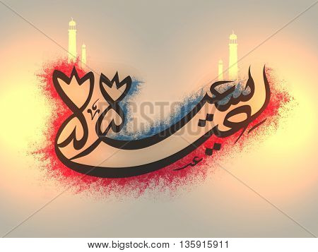 Creative Arabic Islamic Calligraphy of text Eid-E-Saeed (Happy Eid) with Minarets on abstract splash background, Elegant Greeting Card design for Muslim Community Festival celebration.