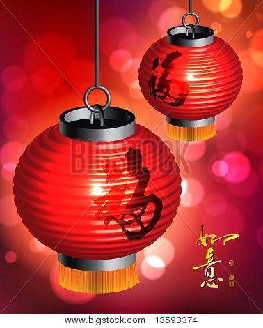 Chinese Red Lanterns with Greeting Calligraphy