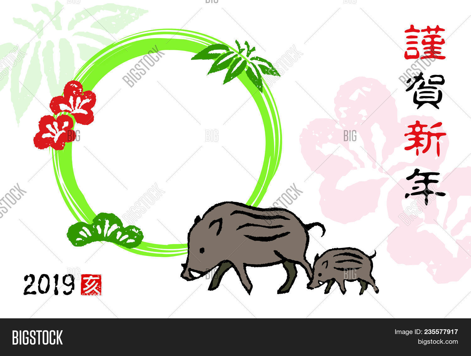New Year Card Wild Vector & Photo (Free Trial) | Bigstock