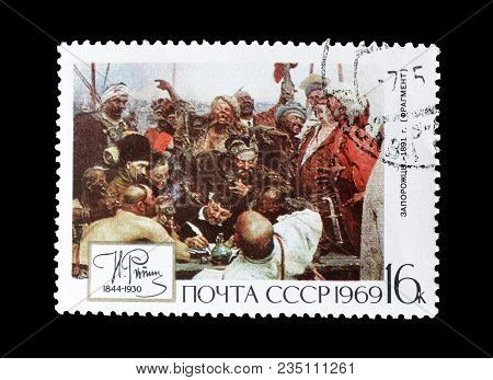 Soviet Union - Circa 1969 : Cancelled Postage Stamp Printed By Soviet Union, That Shows Painting Dni