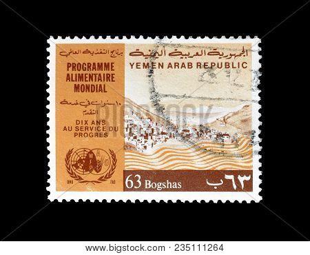Yemen - Circa 1975 : Cancelled Postage Stamp Printed By Yemen, That Promotes World Hunger Program.