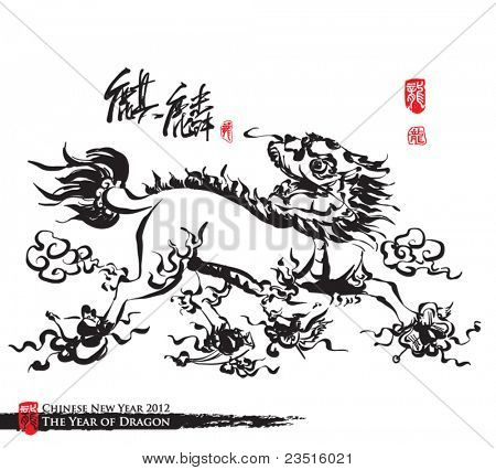 Vector Chinese Ink Painting of Kylin (Chinese Unicorn)