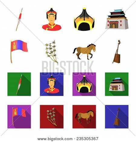 National Flag, Horse, Musical Instrument, Steppe Plant. Mongolia Set Collection Icons In Cartoon, Fl