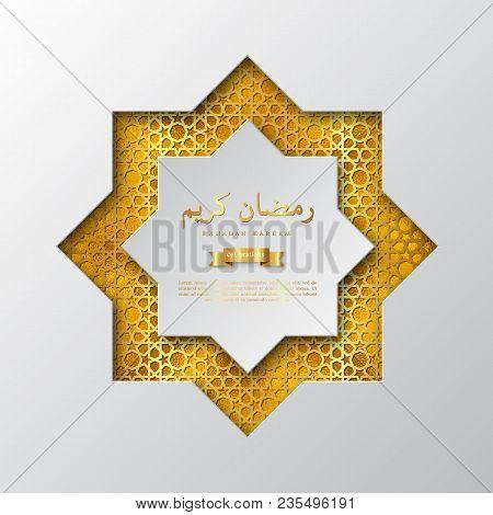 Ramadan Kareem Paper Octagon. Glitter Holiday Design For Muslim Festival, Islamic Pattern. Vector Il