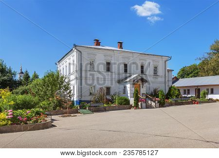 Vladimir, Russia - August 12, 2017: The Courtyard Of The Svyato-bogolyubsky Convent In Bogolyubovo.