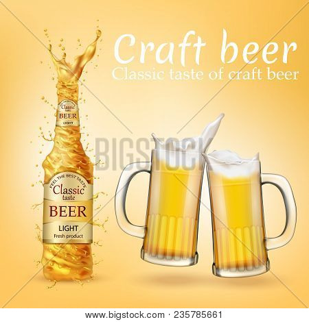 Vector Realistic Colorful Illustration With Golden Beer Splashing, Swirling And Transparent Glasses.