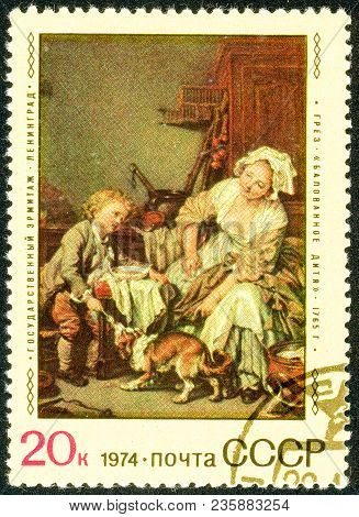 Ukraine - Circa 2018: A Postage Stamp Printed In Ussr Show Spoiled Child, 1765. State Hermitage, Len