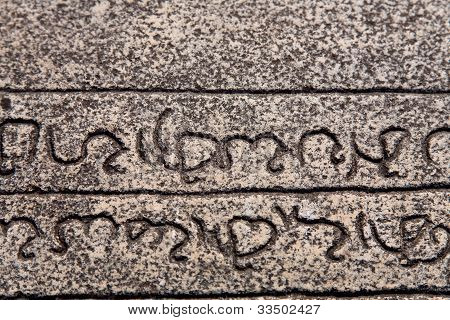 Relief With Words In Stone In Ancient Vatadage (buddhist Stupa) In Pollonnaruwa