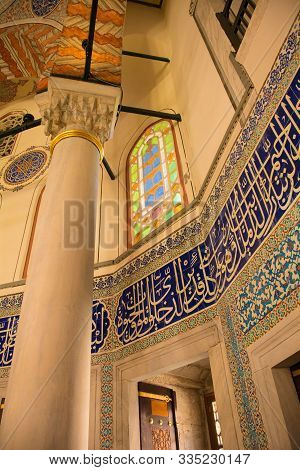 Istanbul, Turkey - September 5th 2019. The Interior Of The Late Sixteenth Century Tomb Of Sultan Mur