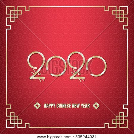 Happy Chinese New Year, Year Of The Rat Celebration, Gold 2020 Number With Rat Ears, Noses, Eyes And