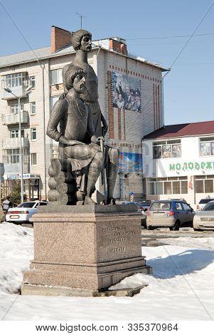 Yalutorovsk, Russia - April 3, 2010: Ulyanov And Gilev - Founders Of The Yalutorovsk City