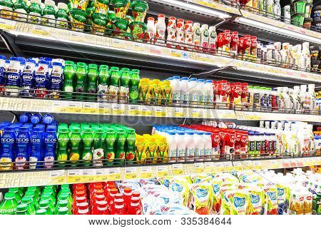 Samara, Russia - November 23, 2019: Various Fresh Dairy Products Ready For Sale In Chain Hypermarket