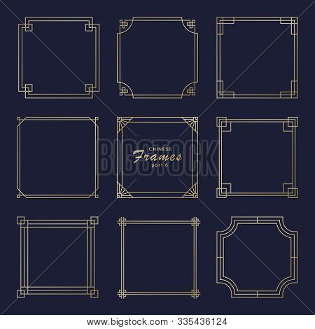 Asian Square Frame Set In Vintage Style. Traditional Chinese Ornaments For Your Design. Vector Golde