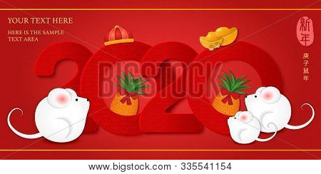 2020 Happy Chinese New Year Of Cartoon Cute Rat Spring Couplet And Pineapple Lantern Decoration. Chi