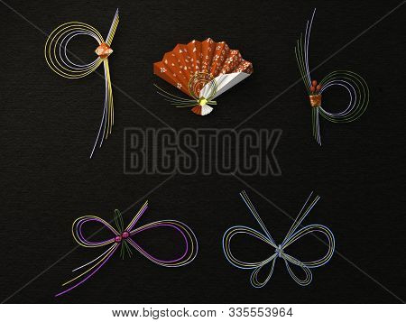 Decorative Japanese Cord And Red Small Japanese Fan.sensu. Japanese Decorative Cord Made From Twiste