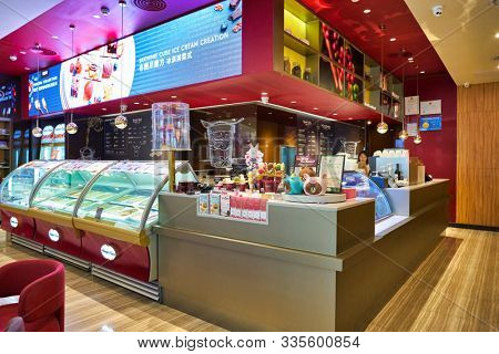 SHENZHEN, CHINA - CIRCA NOVEMBER, 2019: sales area in Haagen-Dazs at Wongtee Plaza shopping mall in Shenzhen