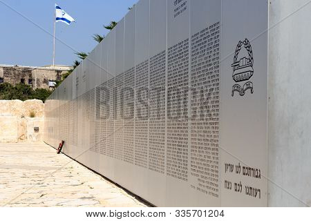 Latrun, Israel - March 21, 2019: Official Memorial Site For Fallen Soldiers From The Armored Corps A