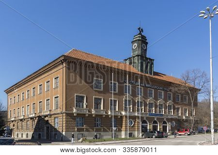 Pernik, Bulgaria - March 12, 2014:  Building Of Mining Museum In Town Of Pernik, Bulgaria