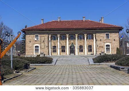 Kovachevtsy, Bulgaria - March 12, 2014: Home Museum Of Communist Leader Georgi Dimitrov In Kovachevt