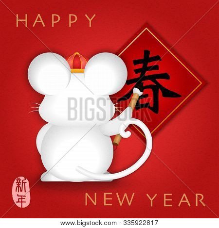 2020 Chinese New Year Of Cute Cartoon Mouse Writing Spring Couplet With A Chinese Brush. Chinese Tra