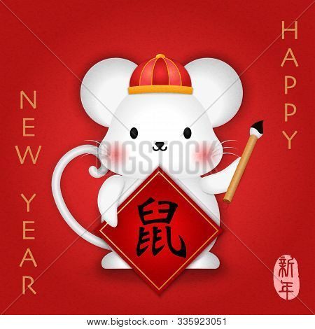 2020 Chinese New Year Of Cute Cartoon Mouse Holding Spring Couplet And Chinese Brush. Chinese Transl