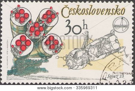 Saint Petersburg, Russia - November 25, 2019: Postage Stamp Printed In Czechoslovakia With The Image