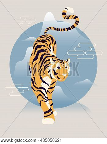 Symbol Of 2022 Chinese New Year Of Tiger. Striped Tiger Among Blue Eastern Mountains In Haze Of Fog.