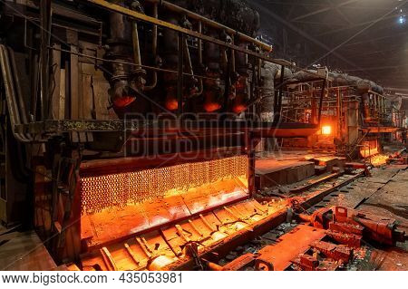 Furnace For Heating Metal Forgings And Ingots. Furnace For Heating Metal Forgings And Ingots. Bright
