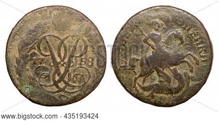 Copper Coin Of The Russian Empire. Two Kopecks In 1758, Face Value Above The Coat Of Arms. Elizabeth