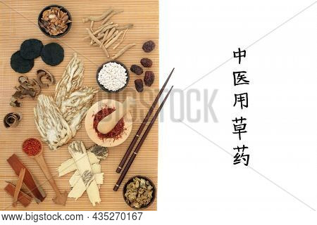 Chinese herb and spice collection used in herbal pant medicine on bamboo with calligraphy script. Translation reads as Traditional Chinese herbs used in herbal medicine. On bamboo on white, copy space