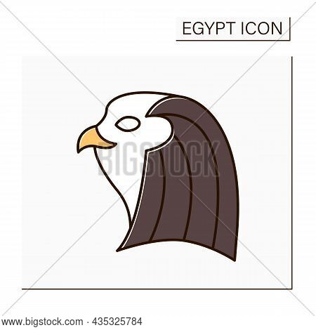 Horus Color Icon. Falcon-headed God.god Of Sky, Royalty, And Sun. Pharaons Patron.egypt Concept. Iso