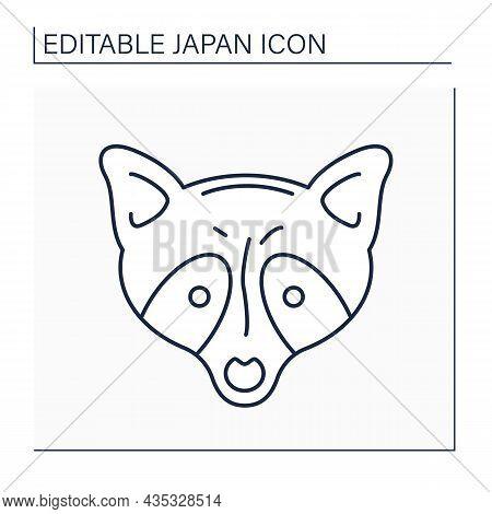 Tanuki Line Icon. Japanese Raccoon Dog. Werewolf Raccoon. Traditional Folklore Character.japanese Cu