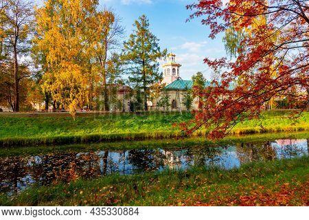 Chinese Village In Autumn In Tsarskoe Selo (pushkin), Saint Petersburg, Russia