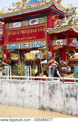Chinese Shrine Of Wat San Chao Temple Or Wat Makham Pagoda For Thai People And Foreign Traveler Trav
