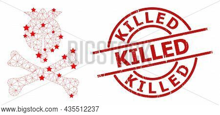 Mortal Opium Star Mesh Network And Grunge Killed Stamp. Red Stamp With Corroded Style And Killed Cap