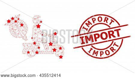 Opium Motorbike Delivery Star Mesh Network And Grunge Import Seal. Red Seal With Scratched Style And